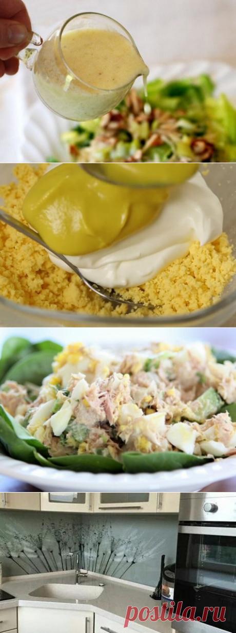 Стала по-новому рецепту готовить салат из рыбных консервов. Всего 10 минут. Вкуснее Мимозы Одна из лучших вариаций простого и быстрого салата из привычных консервов в масле или в собственном соку «Сайра», «Сардина», «Горбуша» и аналогичные. А еще мне … Читай дальше на сайте. Жми подробнее ➡