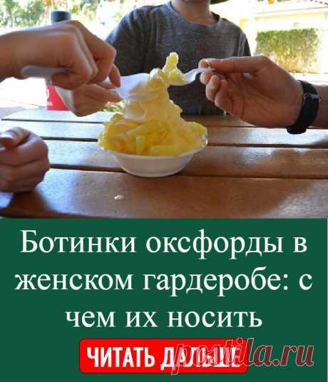 Узнав о влиянии ананаса на женскую грудь ты будешь есть этот фрукт постоянно