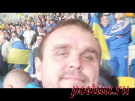 Украина Победила Португалию