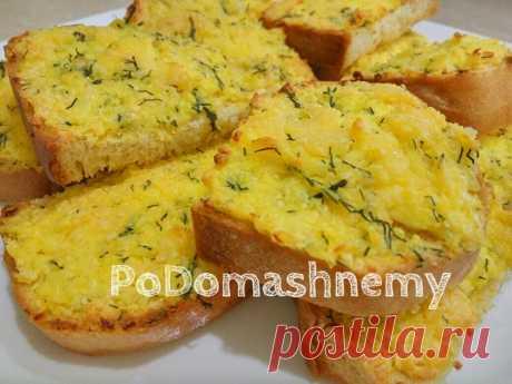 Горячие бутерброды с сыром и яйцом — Кулинарная книга - рецепты с фото