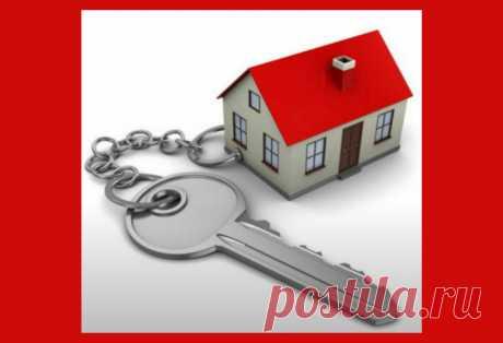 Как правильно сдавать квартиру: шесть основных правил