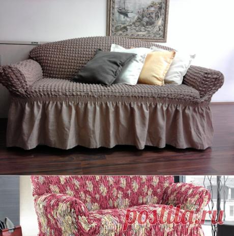 Выкройка чехла на диван: порядок построения и снятие мерок