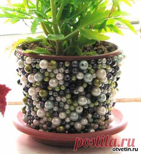 Декорирование цветочных горшков.