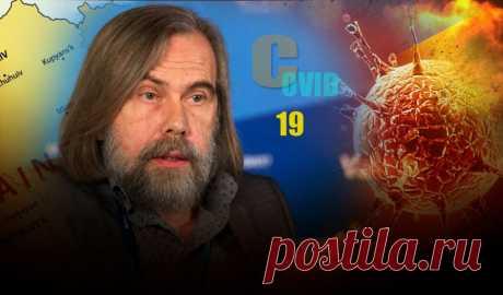 Погребинский заявил, что коронавирус может помочь закончить войну на Донбассе | Листай.ру ✪