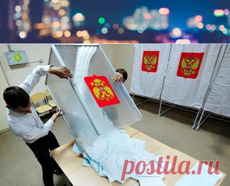 Выборы-Выборы-итоги | Spravedlivost