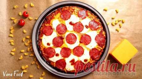 Мак энд чиз пицца | Макароны с сыром вместо теста! Рецепт необычной пиццы для настоящих фанатов сыра) Макароны с сыром станут основой для пиццы и заменят классику в виде теста. Также сыр будет и в начинке, поэтому мак энд чиз пицца получится невероятн...