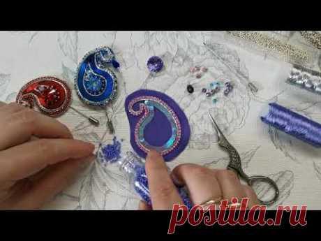 Брошь IVE Турецкий огурец мастер класс. Вышиваем бисером и кристаллами Сваровски