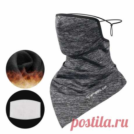Wheel up face scarf universal winter warm breathable triangle face mask windproof bandana outdoor cycling Sale - Banggood.com