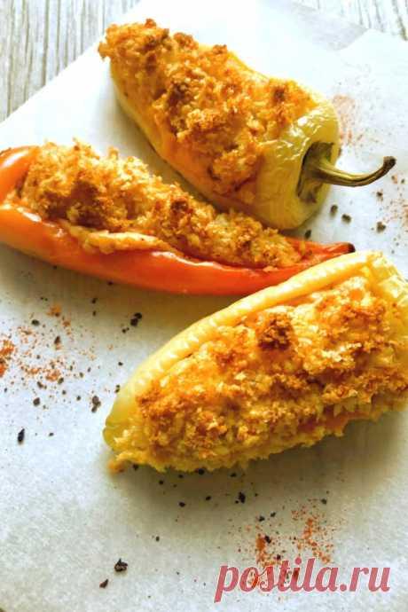 Фаршированный запеченный перец сыром рецепт с фото пошагово Фаршированный запеченный перец сыром - пошаговый кулинарный рецепт приготовления с фото, шаг за шагом.