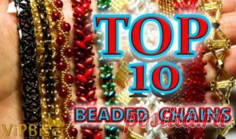 TOP 10 бисероплетений. 3D-учебник