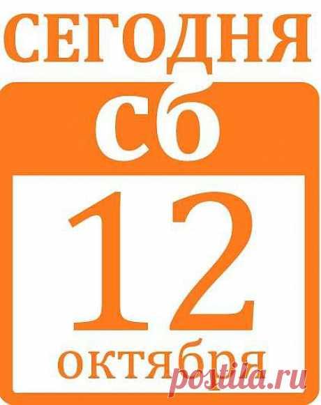 Здравствуйте,Друзья,Партнеры,Гости ! СЕГОДНЯ 12 октября суббота в 14:00 время Москвы  БИЗНЕС - ВОЗМОЖНОСТИ ОТ КОРПОРАЦИИ МЕГАИНТЕРКОРП ! ВХОД ПО ССЫЛКЕ: https://login.meetcheap.com/conference,16212174   • • ЛЕГАЛЬНО • • НАДЕЖНО • • ПРОВЕРЕНО • •  Официальный сайт Корпорации MEGAINTERCORP®  https://megaintercorp.com/?rid=358067   Добро Пожаловать на Регистрацию:  https://agent.megaintercorp.com/reg.php?rid=358067   Объявления и Любые Платежи WEB-TERMINAL™  https://azyda.ru/?rid=358067