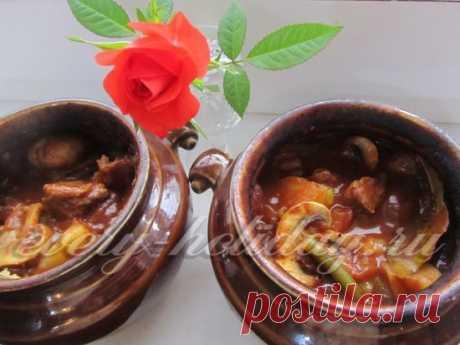 CHanahi en georgiano gorshochkah: la receta