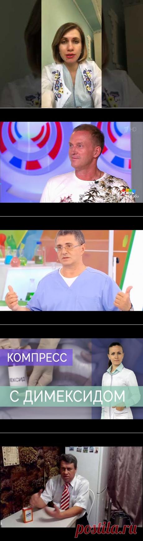 Что делать если повышена мочевая кислота? - YouTube