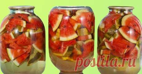 Рецепт засолки арбузов