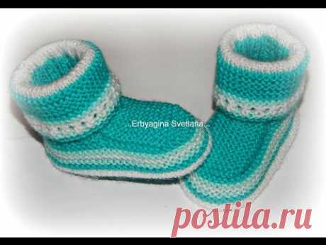 No. 35 Turquoise bootees on two spokes from Erbyagina Svetlana