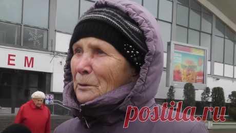 Пенсия в России, кого устраивает, а кому приходится работать. Опрос | Блог обычного Россиянина  | Яндекс Дзен