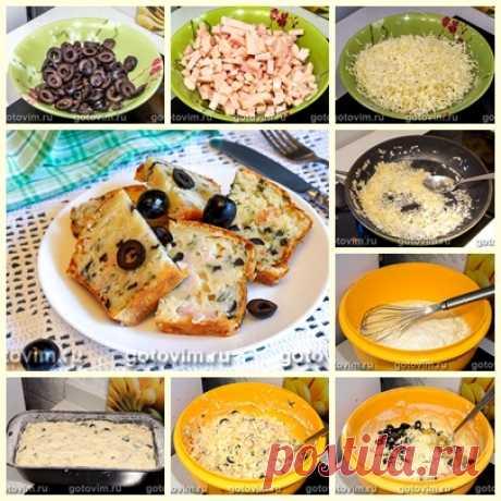 Кекс с ветчиной, маслинами и сыром