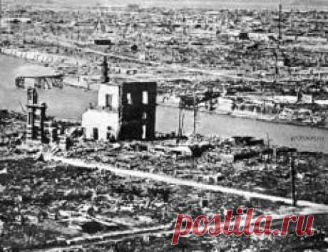 Сегодня 06 августа в 1945 году На японский город Хиросима была сброшена атомная бомба