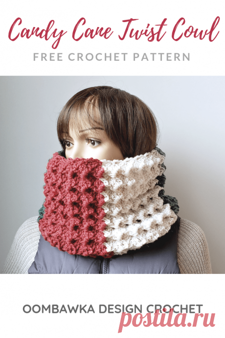 Free Candy Cane Twist Cowl Pattern. December Scarf of the Month Club. • Oombawka Design Crochet