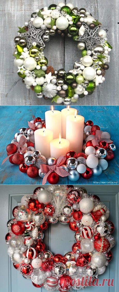 Новогодние венки из ёлочных шаров — Сделай сам, идеи для творчества - DIY Ideas