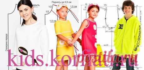 Выкройки одежды для детей от Анастасии Корфиати