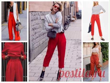 С чем носить красные брюки: правила составления модного комплекта