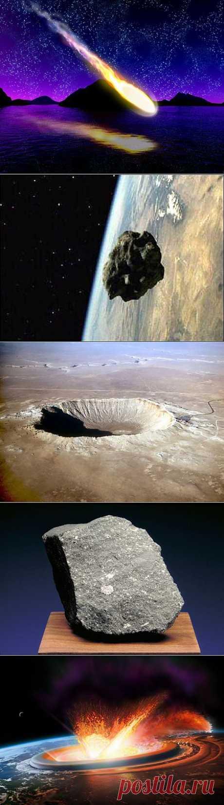 5 метеоритов, которые изменили мир —  Наша планета окружена огромным количеством самых разнообразных небесных тел. Некоторые из них – небольшие по размеру – при падении на Землю остаются незамеченными, а вот падение более крупных, весом до нескольких сотен килограммов и даже тонн, чревато различными последствиями. И 5 метеоритов, о которых я хочу вам рассказать, внесли свой определённый вклад в развитие жизни на нашей планете.