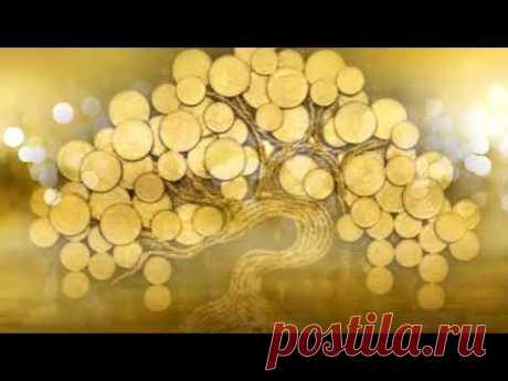 Мощные  частоты для  привлечения денег $ € ¥ Денежная медитация