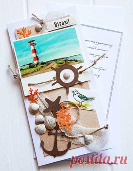 Открытки ручной работы для мужчин. Красивые открытки handmade коллеге, начальнику, мужу, любимому на день рождения, юбилей и др.