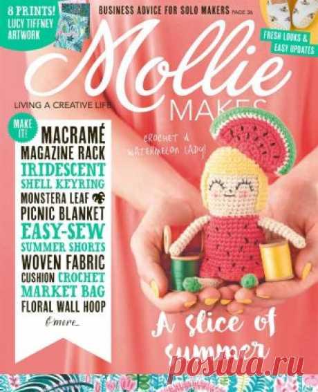 Mollie Makes №95 2018