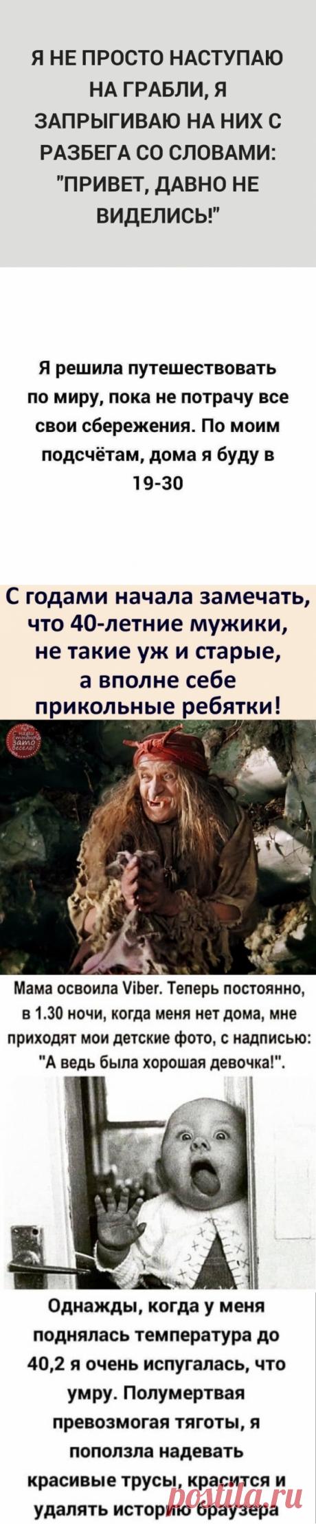 Юмор>Чисто женское!