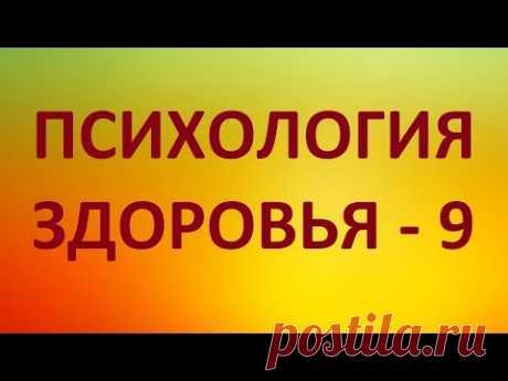 ЧЕЛОВЕЧЕСКИЕ ОТНОШЕНИЯ. Видео № 9