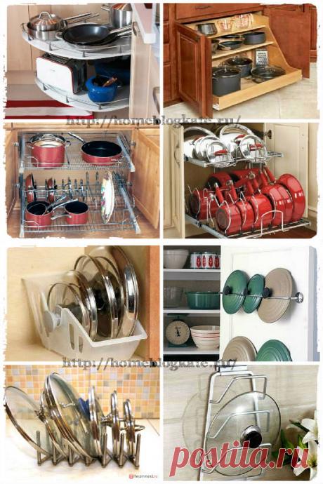 Как организовать хранение кастрюль и сковородок