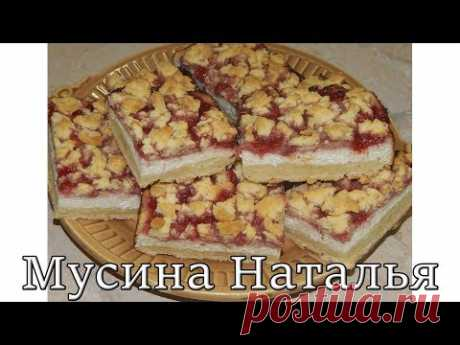 Shortcrust pie with cottage cheese.