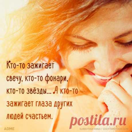 (1) AdMe.ru