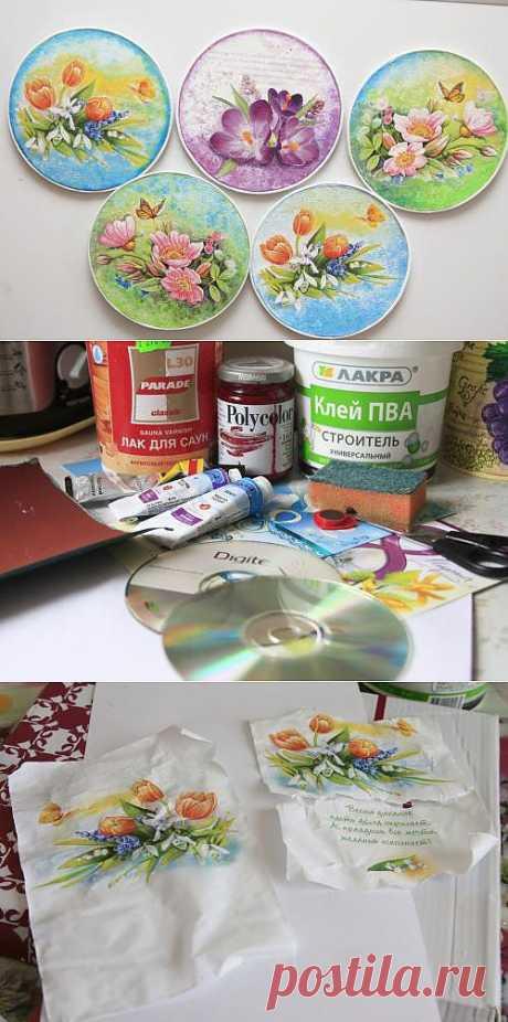 Магниты на холодильник из CD-дисков. Автор -Каверина Ольга.