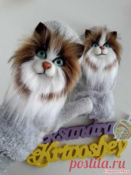 МК звероварежек с котиками  получатся такие итак начнем  ВАЖНО! Мастер класс создан для людей, желающих научится создавать красоту из подручных материалов.