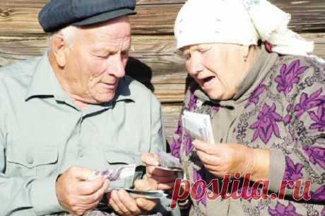 Социальные льготы для пенсионеров старше 80 лет: таким гражданам оказывается повышенное внимание государства