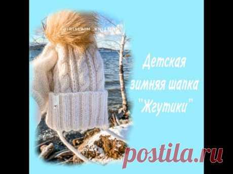 Шапка только для детей Сибири - YouTube Предлагаю вашему вниманию детскую шапочку, связать которую сможет любой новичок. Приятного просмотра и ровных петелек:)