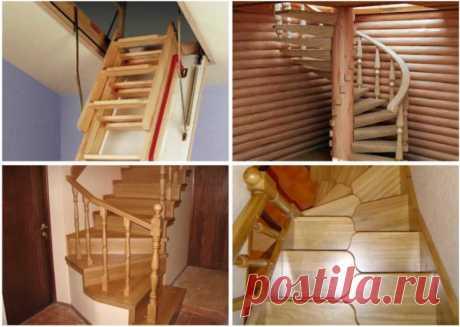 Как сделать лестницу на второй этаж, если мало места