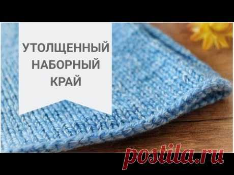 """Утолщенный наборный край // Пуловер """"Петрикора"""""""