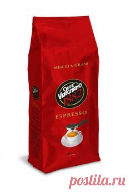 Nicola ESPECIAL (Никола Эспесиал), кофе в зернах, 1 кг/ Курьерская доставка по адресу или самовывоз из пунктов выдачи (более 5000 пунктов по всей России). Спасибо за  подписку! #кофеманыч #чай #кофе #магазин #Vergnano