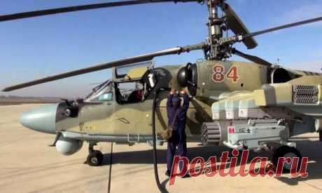 Российские ударные вертолеты получат оружие, не имеющее аналогов в мире - Главные новости дня - медиаплатформа МирТесен В российских вооруженных силах заявляют о модернизации ударных вертолетов Ка-52 и Ми-28. Новый комплекс вооружений не будет иметь аналогов в мире. Об этом пишет американский журнал Forbes.По сообщению ТАСС, обнародованному еще в июне этого года, новую модель вертолета Ка-52М оснастят крылатыми