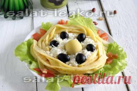 Пасхальный салат «Гнездо» из яичных блинов - рецепт с фото