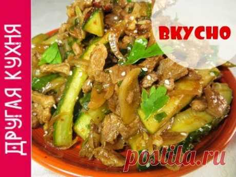 VERY POPULAR, SIMPLE AND TASTY KOREAN CUCUMBERS AND MEAT SALAD