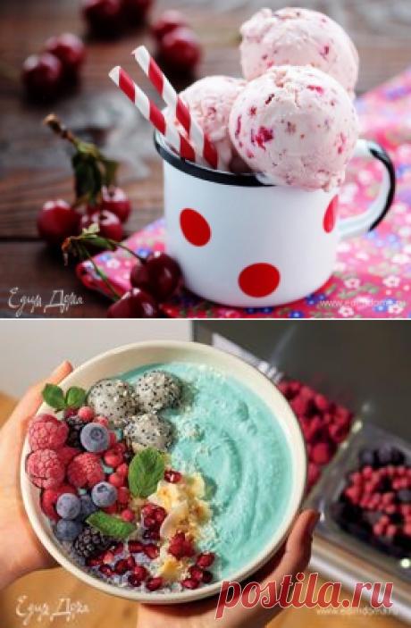 Домашнее мороженое: 10 лучших рецептов
