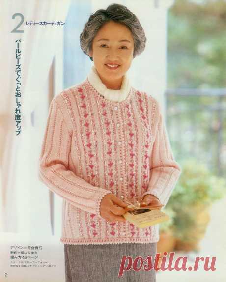 Японский журнал по вязанию для пожилых людей   Сундучок с подарками   Яндекс Дзен