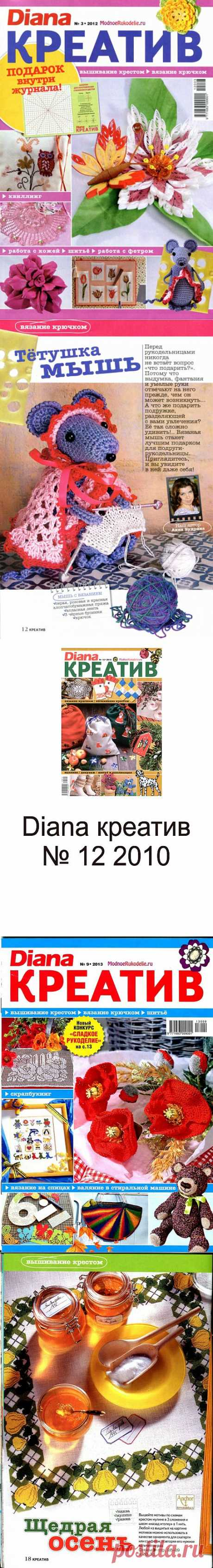 диана креатив- много разных мелочей для декора - вышивка, игрушки, вязание, поздравительные открытки. - mad1959— я.ру