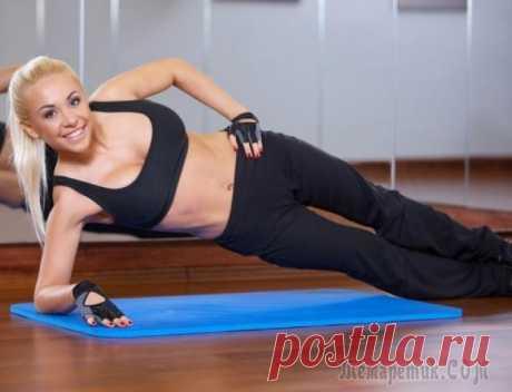 11 упражнений, помогающих легко сбросить лишний вес