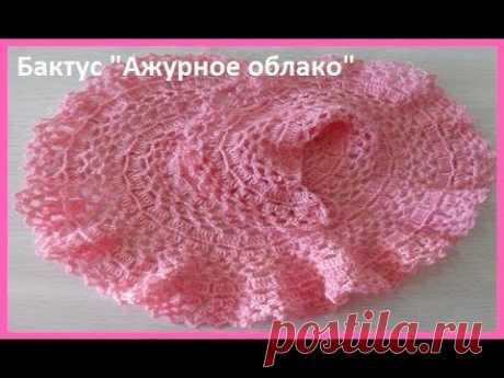 """Шаль, бактус """"Ажурное облако"""",вязание крючком, crochet shawl (шаль №116)"""